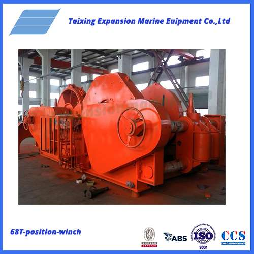 Mooring Winch Taixing Expansion Marine Equipment Co Ltd