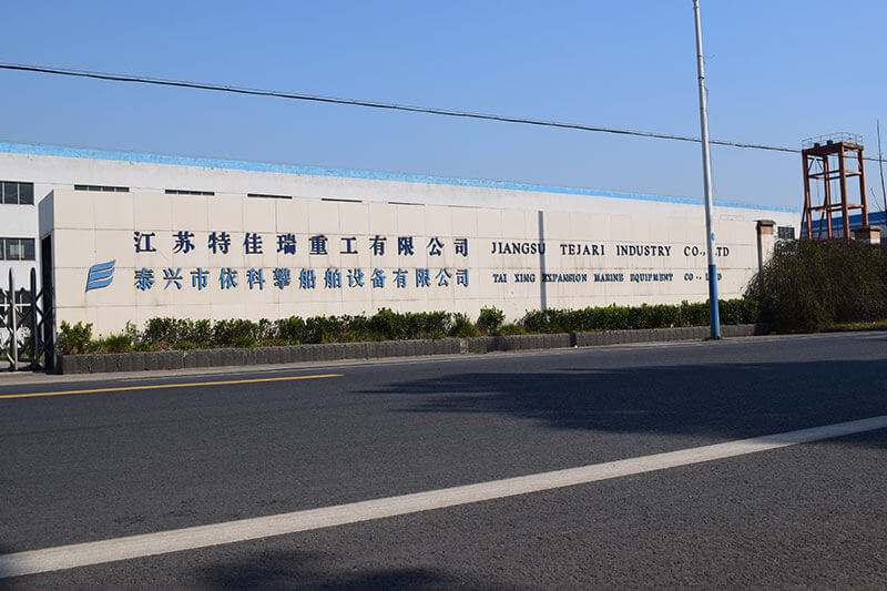 door-of-expansionmarine-company-close