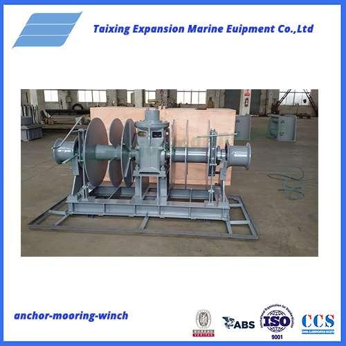 Mooring Winch Taixing Expansion Marine Equipment Co Ltd